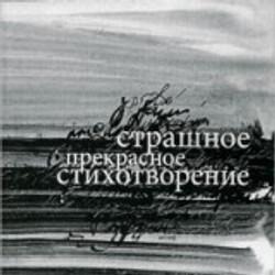 Юрий Орлицкий