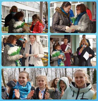 Литературный конкурс «Надежда России»