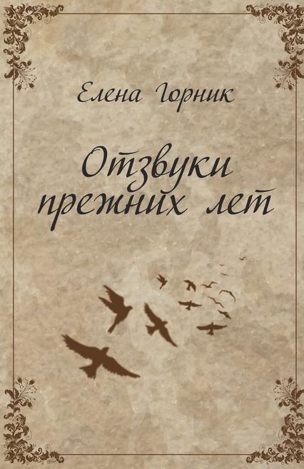 Обложка передняя_