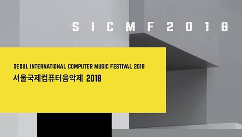 SICMF 2018