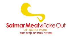 satmar_meat