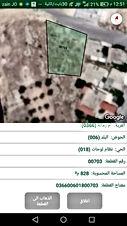 قطعة أرض للبيع في ام رمانة 828 متر مربع من المالك مباشرة