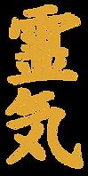 reiki-gold symbol.png
