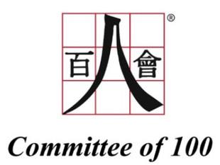 Committee of 100 | MoCoPAAN