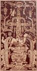 Beyond History - Mayan Rocket Man