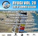 Ryugi vol.28 End of Summer Session Flyer