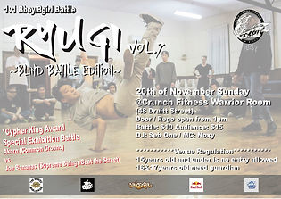 Ryugi vol 7 Flyer.jpg