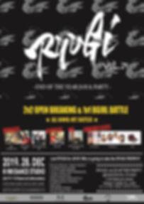Ryugi vol.25 Flyer.JPG