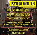 Ryugi vol.18 Flyer.jpg