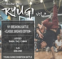 Ryugi vol 9 Flyer.jpg
