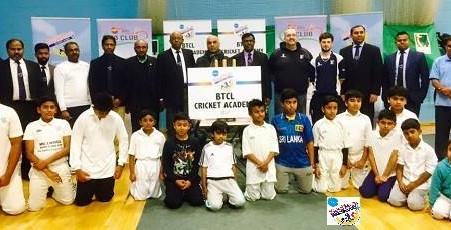 Twenty20 Community Cricket chief opens BTCL Cricket Academy