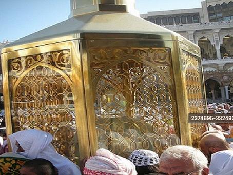 Genèse 17.20 et l'apologétique musulmane