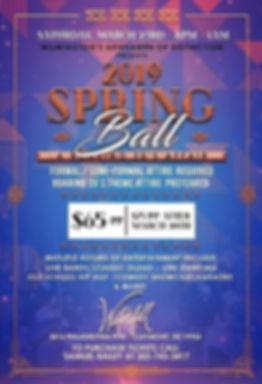 GOD Spring Ball Front.jpg
