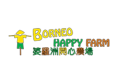 BorneoHappyFarm_logo(Edited)_withmandari