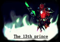 災厄の皇子