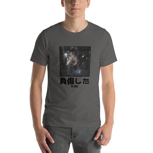 The Hurt Short-Sleeve Unisex T-Shirt D #2