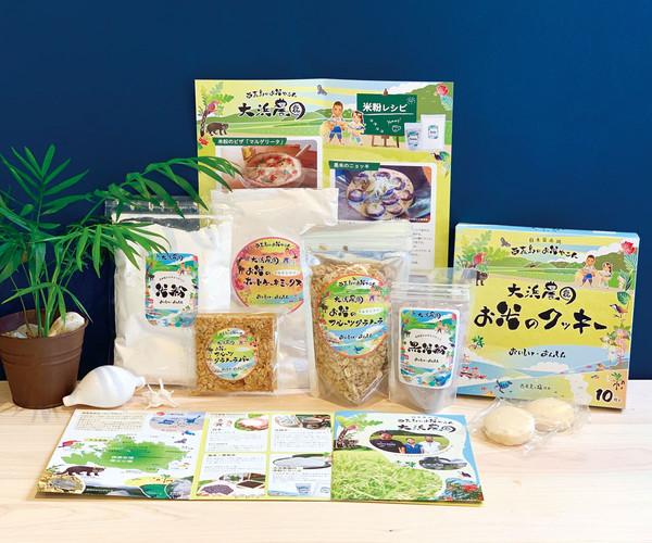 【西表島】大浜農園米粉シリーズ(2019)