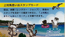 スクリーンショット 2021-07-13 10.23.27.png