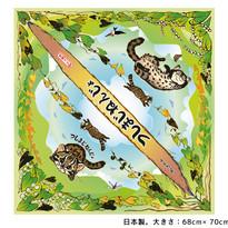 3_1base風呂敷単品.jpg
