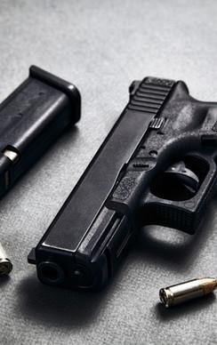 Handgun и боеприпасов к нему