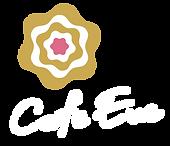 ロゴデータ_CafeEve_背景ナシ(白文字).png