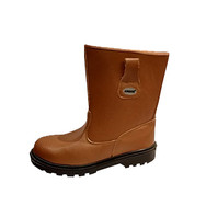 safety shoes ar1020