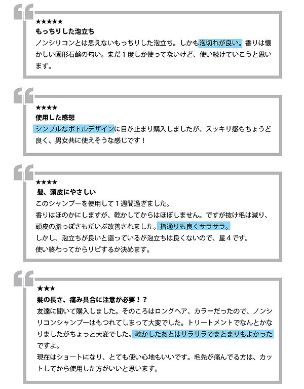 ftp_shampoo_review_03