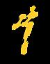 Logo Black trasparent.png