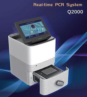 PCR_Q2000_instrument_1, PCR instrument, PCR equipment, PCR system, qPCR, RT-PCR, realtime PCR