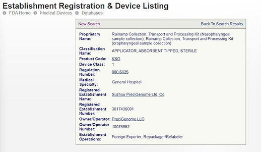 swab_FDA_reigister.JPG