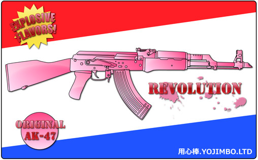 bubble_gun_print_2_5762304927_o.jpg