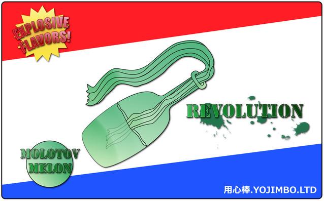 molotov-melon_6287117521_o.jpg