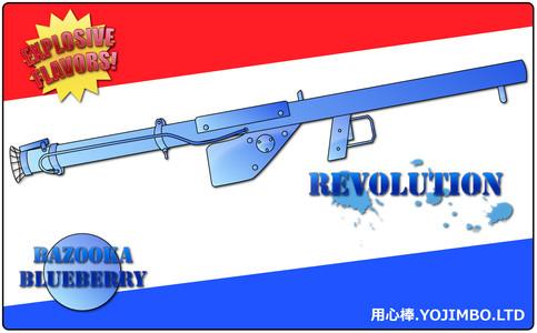 bazooka-blueberry_6287636022_o.jpg