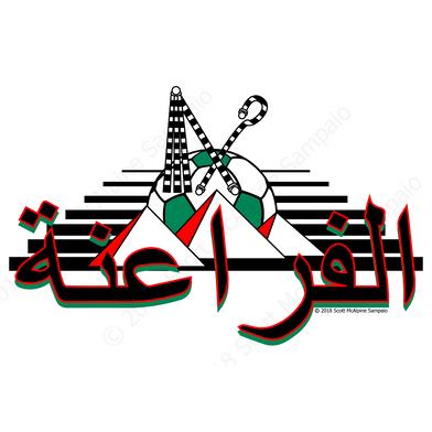 egypt_42833719362_o.png