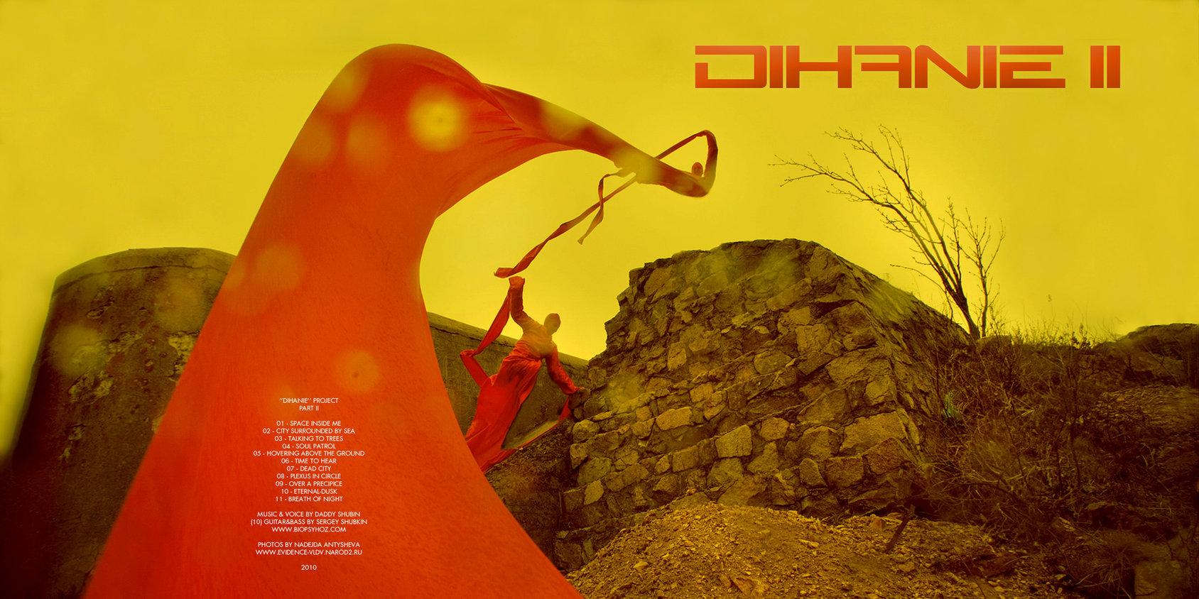 DIHANIE II _01.jpg