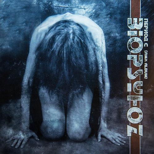 CD 3#RMX Album / 2006