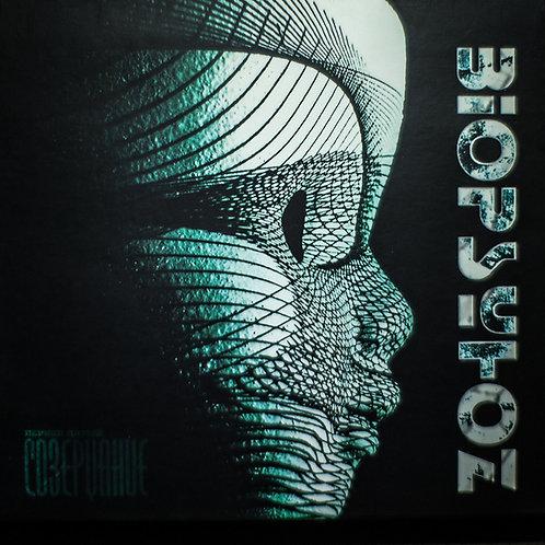 CD 5#(((ozercanie / 2008