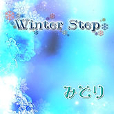 Winter Stepジャケット画像.jpg