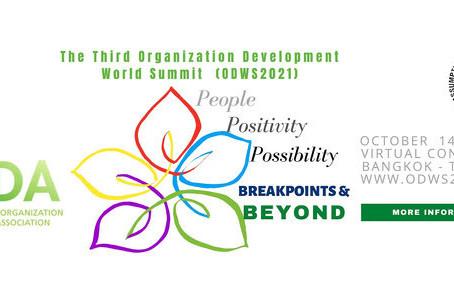 The Third Organization Development World Summit (ODWS2021)