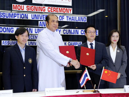 MoU Signing Ceremony between Assumption University  and Guangdong Ocean University Cunjin College.