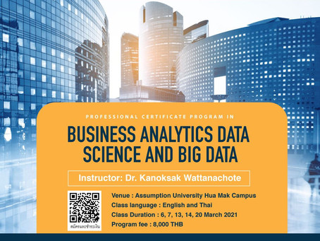 Professional Certificate Program in BUSINESS ANALYTICS DATA SCIENCE AND BIG DATA