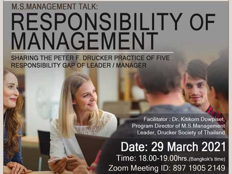 M.S. Management Talk: Responsibility of Management