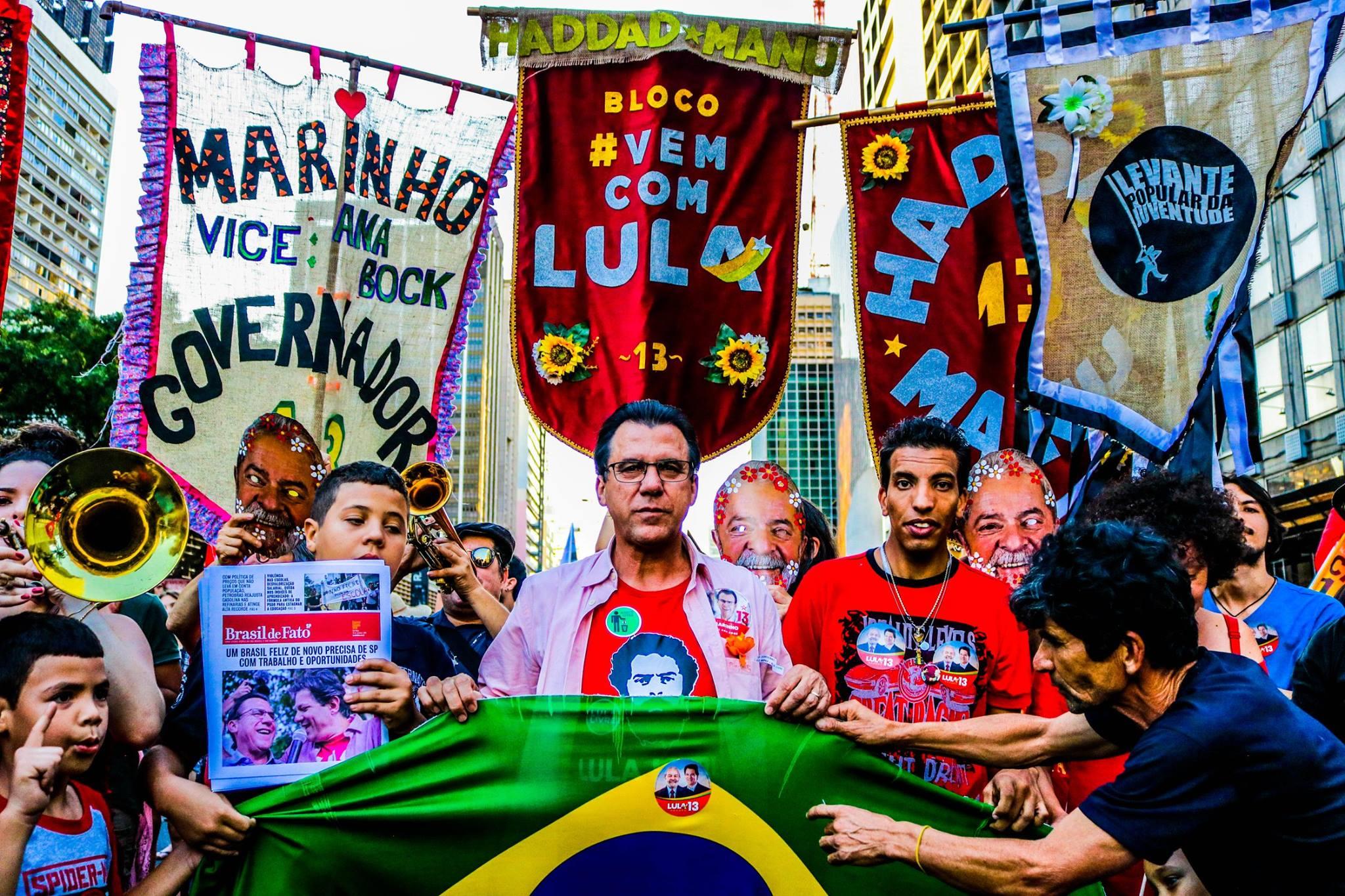 FOTO2-Bloco vem com Lula