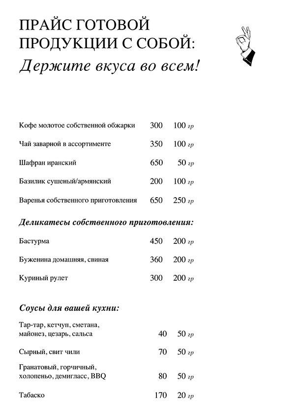 Безымянный-1-02.jpg