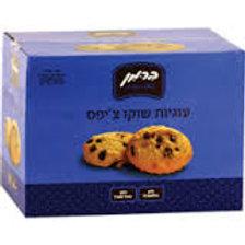 עוגיות שוקוצ'יפס