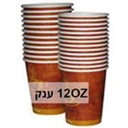 כוסות חד פעמי לשתייה חמה 12 OZ