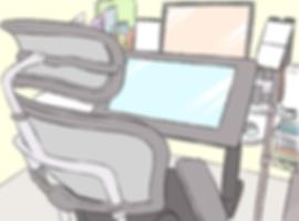 作業環境.png