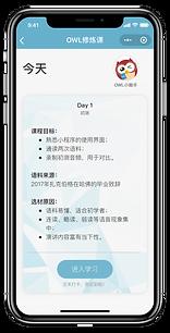 小程序iphonex2.png