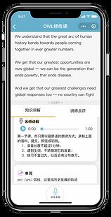 小程序iphonex3.png