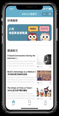 小程序iphonex1.png